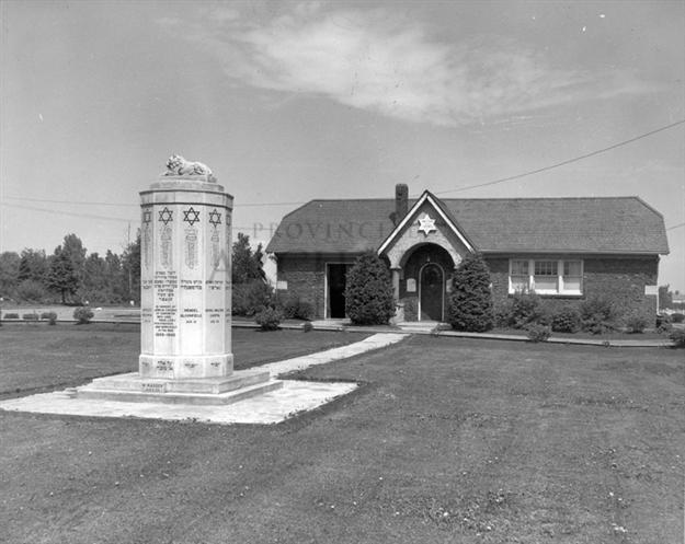 A2604 - Jewish Cemetery and Memorial to Jews lost in WWII, located at 7622 - 101 Avenue in Edmonton. - After 1945