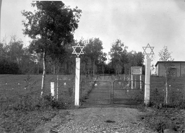 A2605 - Entrance to Jewish Cemetery, located at 7622 - 101 Avenue in Edmonton. Land purchased for the cemetery in 1907. - ca 1915