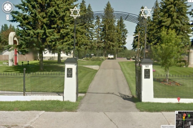 A2605 - Entrance to Jewish Cemetery, located at 7622 - 101 Avenue in Edmonton. Land purchased for the cemetery in 1907. - Now